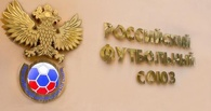 Функционер заявил о возможном банкротстве Российского футбольного союза