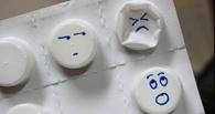 Росстат: цены на анальгин и аспирин выросли в 2,5 раза