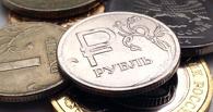 Нашли на чем сэкономить: в Госдуме попросили Центробанк выпускать дырявые рубли