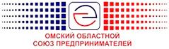 На выборах президента Омского союза предпринимателей появился самовыдвиженец