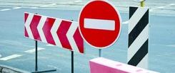 С 1 сентября в Омске на неделю перекроют дороги