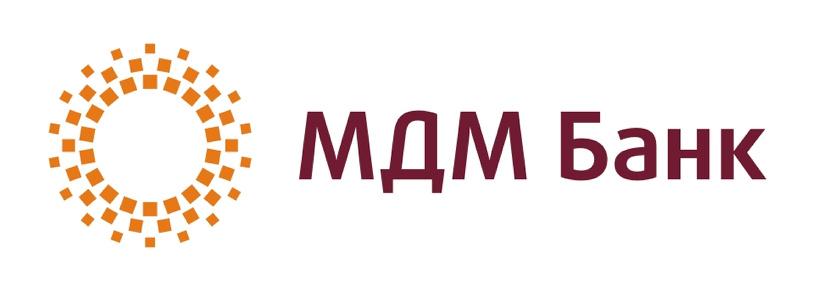 МДМ Банк вошел в TOP-20 самых эффективных мобильных и интернет банков