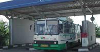 Омские автобусы будут заправлять природным газом