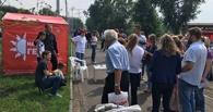 Шлеменко и Фабрициус приняли участие в благотворительной акции