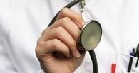 В омских поликлиниках организованы кабинеты неотложной помощи