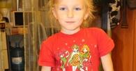 Омичи срочно собирают деньги на операцию 5-летней Леры Тараненко