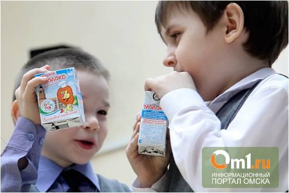 Школьников Омской области проверят на любовь к молоку