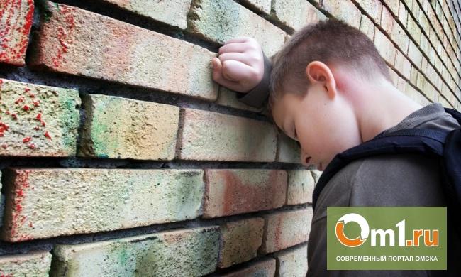 В Омской области подросток ушел в школу и не вернулся