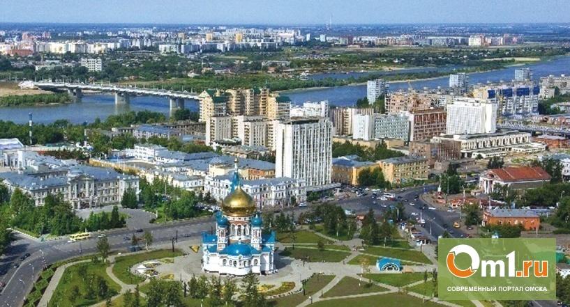 Назаров поддержал Шрейдера в присвоении Омску статуса города трудовой славы