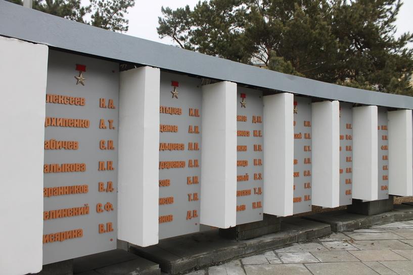 На бульваре Победы в Омске начали реконструкцию мемориала