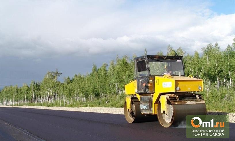 В Омской области отремонтируют 153 километра федеральных трасс