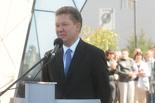Алексей Миллер: «У улицы Ленина в Омске будет «имперский облик»