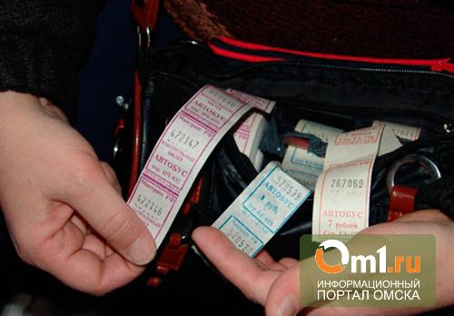 Проезд в омских автобусах может подорожать до 17 рублей