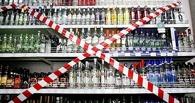 Более 4 000 бутылок контрафактного алкоголя изъяли полицейские у омички