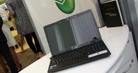 Сбербанк переделает устаревшую систему IT, на которую потратил миллиарды рублей