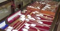 В Омске почти на миллион ограбили ювелирную мастерскую
