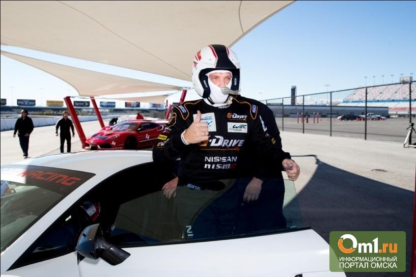 Наши люди в США: омский водитель покорил гоночную трассу в Лас-Вегасе