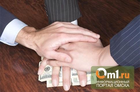 Депутаты омского Заксобрания остались без доплаты к пенсии