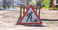 В Омской области при ремонте дорог украдено 10 млн рублей