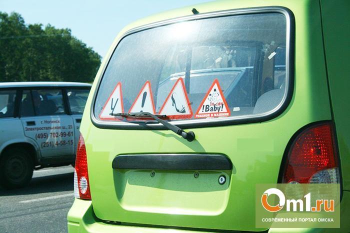 В Омске автоледи устроила массовое ДТП на Кирова