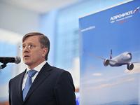 Аэрофлот начнут продавать в следующем году