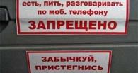 В Омске водитель маршрутки кормит пассажиров конфетами