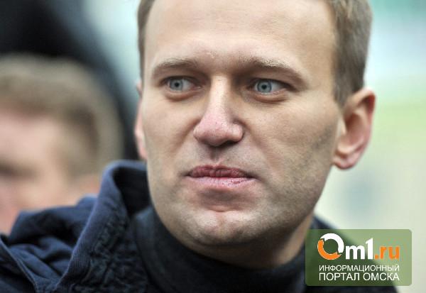 Алексея Навального приговорили к 5 годам колонии