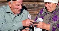 Омским пенсионерам с 1 апреля повысили пенсию