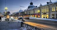 2ГИС нашел настоящий центр Омска. Автобусы туда не ходят