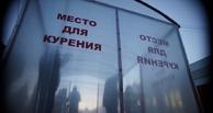 Российским курильщикам выделят место для курения в подъездах и офисах