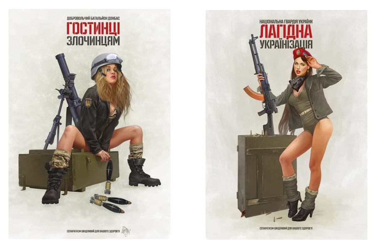 Русская девушка в камуфляже 9 фотография