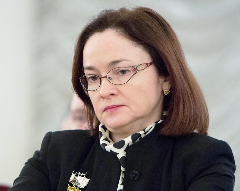 Глава Центробанка: курс рубля близок к равновесию