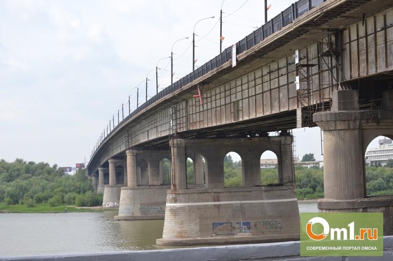 Ленинградский мост в Омске начнут ремонтировать только в сентябре