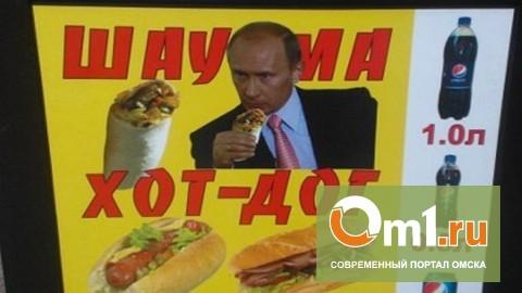 В Омске в кафе у «Спортландии» персонал не мыл руки