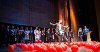 Омская премия «Народный герой» расширяет свою географию