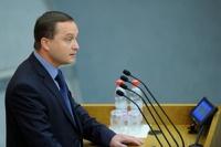 ЛДПР предлагает казнить террористов и виновников смертельных ДТП