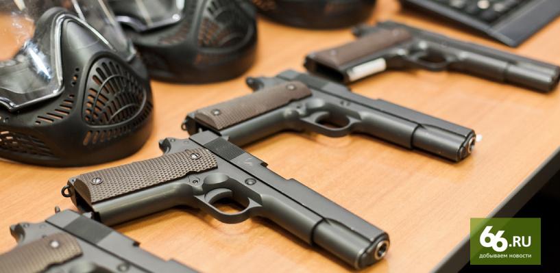 Госдуму и правительство просят разрешить россиянам получать оружие для самообороны