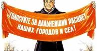 7 районов Омской области выбрали своих глав