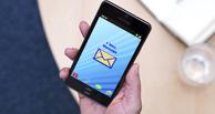 Приставы-самозванцы рассылают омичам SMS об аресте имущества