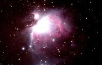 Астрономы Коуровской обсерватории ищут новую планету