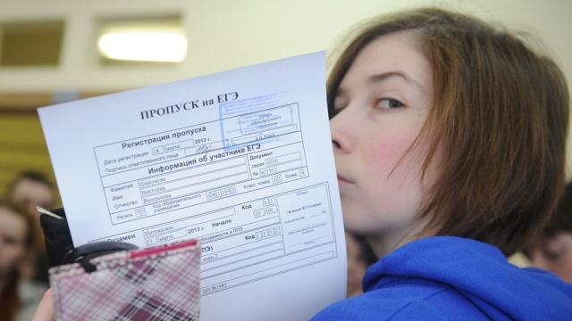 Омская область стала образцом для проведения ЕГЭ в России