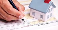 Материнский капитал можно будет сразу направить на первоначальный взнос по ипотеке