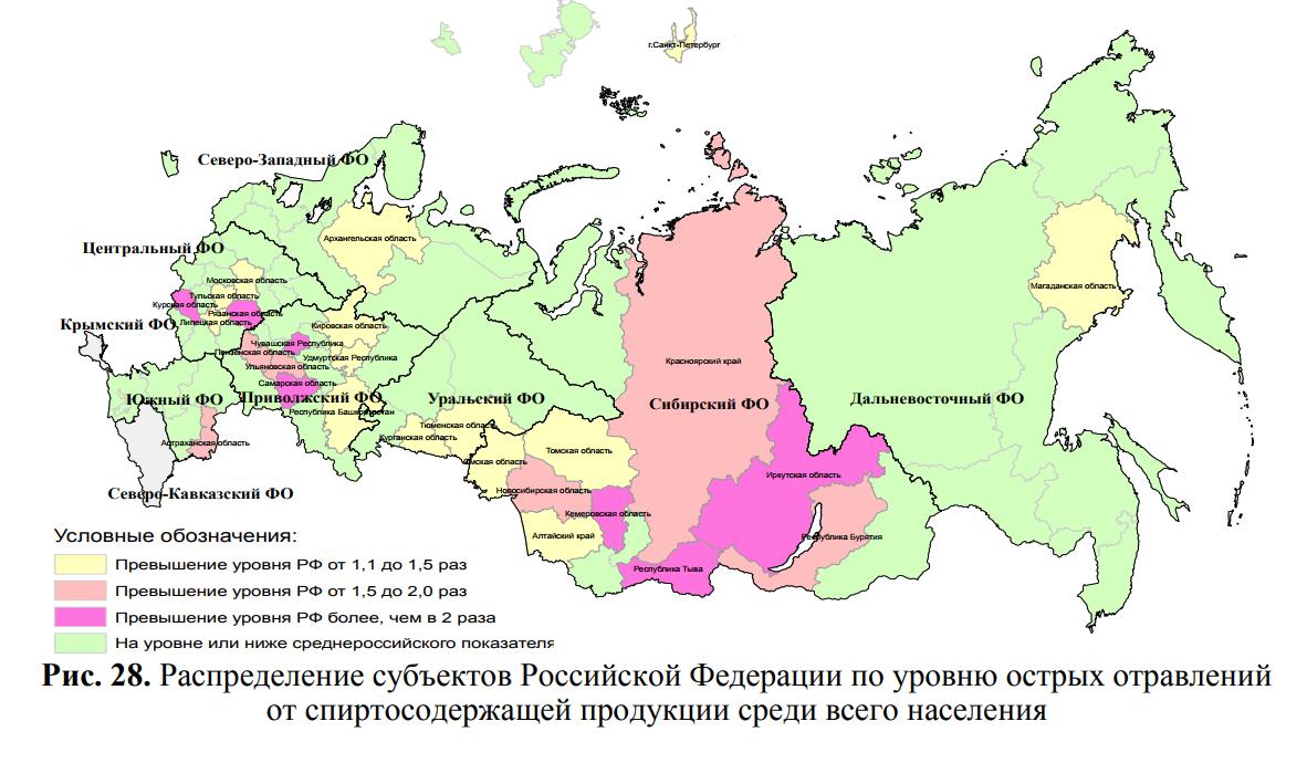 Ульяновская область вошла вчисло регионов-лидеров поотравлению спиртом