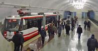 Проект метротрама в Омске будет готов к концу апреля
