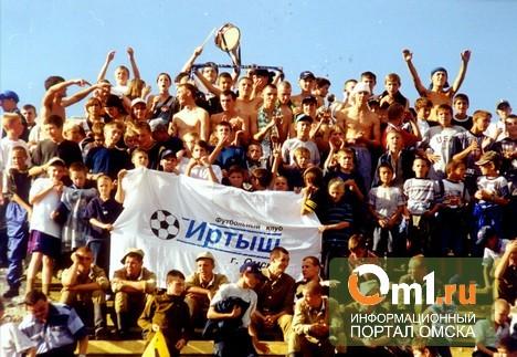 Футболисты «Иртыша» готовятся к открытию сезона