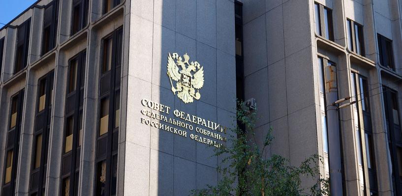 Омский сенатор Мизулина избрана зампредом комитета в Совете Федерации