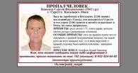 По дороге в Омск пропал вахтовик с выбитой ключицей