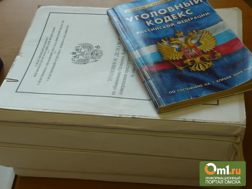 По факту гибели школьника в Омске возбуждено уголовное дело