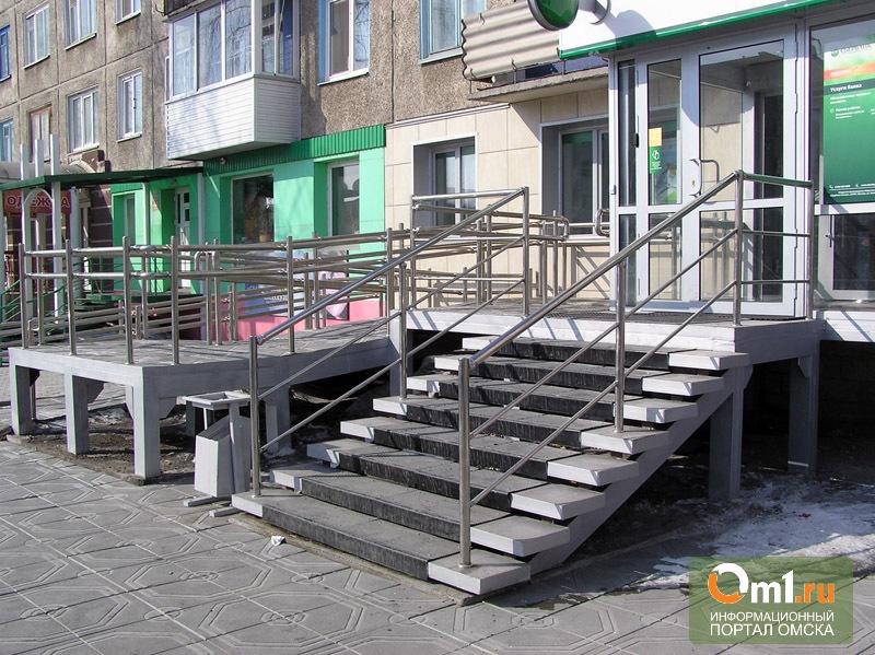 В Омской области мужчина взял кредит в Сбербанке и попал в больницу
