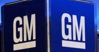 Придется отвечать: автодилеры выкатят к General Motors иск на $1 млрд